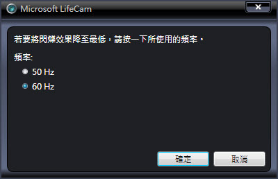 Microsoft-lifecam-HD-5000