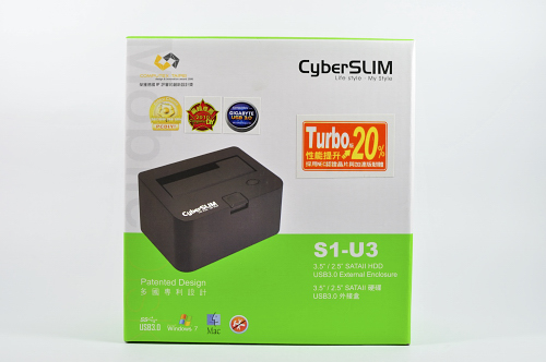 cyber-slim-s1-u3-turbo-usb3.0
