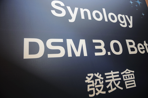 synology-dsm3.0-beta-night
